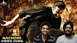 Yamadonga Songs   Nachore Nachore Song Reaction   Jr NTR, Rambha   Sri Balaji Video