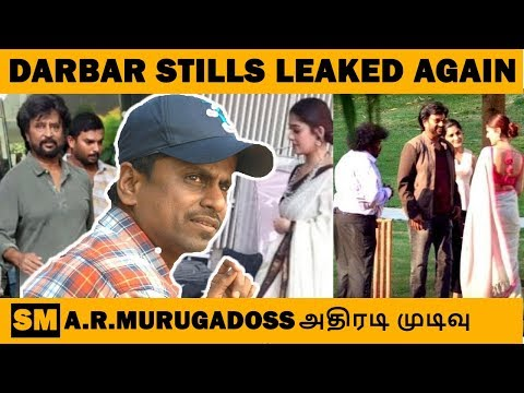 DARBAR STILLS LEAKED AGAIN-A.R.Murugadoss அதிரடி முடிவு  | Rajini | Darbar | Semmozhi TV