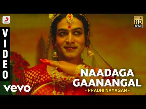 Naadaga Gaanangal  Haricharan, Chitra
