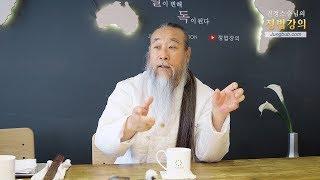 [홍익인간 인성교육] 8162강 기르던 애완묘의 비참한 죽음(1_4)