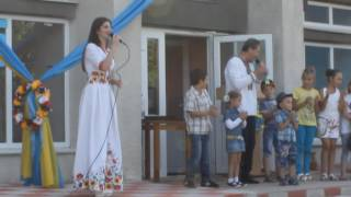 Сербичани микола янченко