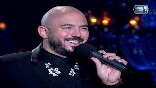 اغاني حصرية محمود العسيلي يغني أغنيته الجديدة تحميل MP3