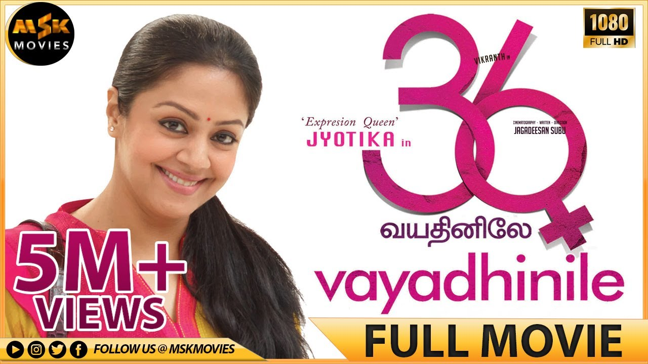 36 Vayadhinile Tamil Full HD Movie With ENG SUB – Jyothika | Online