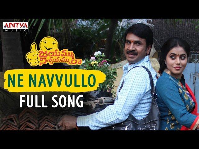 Ne Navvullo Full Video Song | Jayammu Nischayammura | Srinivas Reddy