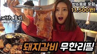 [ENG SUB]효비랑고기뷔페에서 돼지갈비원 없이먹은 날♡ 먹방 명륜진사갈비 (with HyoBee) ribs of pork mukbang korean mgain83
