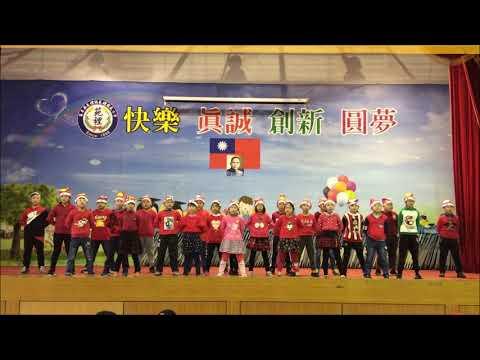 109.12.23中年級校歌暨英文聖誕歌曲班級歌唱比賽的圖片影音連結
