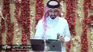 يا حمام - فهد الكبيسي تحميل MP3