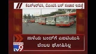 Transport Strike: KSRTC, BMTC, Will Function As Usual, Public No Need to Panic