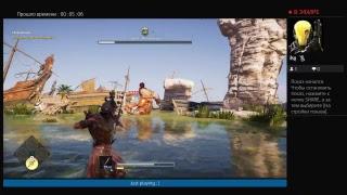 Assasin's Creed Odyssey Сверкающий