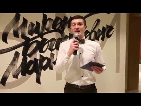 Тарас Бережанський, відео 3