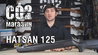 Двойная усиленная пружина VB с направляющей Hatsan 125, 135, 150 от компании CO2 - магазин оружия без разрешения - видео 1