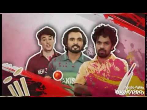 LBW The Fan World Cup
