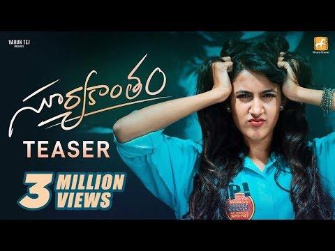 Surya Kantham - Movie Trailer Image