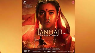 Kajol First Look - Tanhaji The Unsung Warrior | Ajay Devgn | Saif Ali Khan | Tanhaji 3D Jan 2020