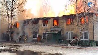 Скончалась еще одна пострадавшая на пожаре в жилом доме в Пестове