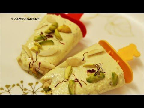 Video Malai Kulfi Recipe-Kesar Badam Malai Kulfi Recipe-Kulfi Ice cream Recipe-Homemade Kulfi Recipe-Tamil