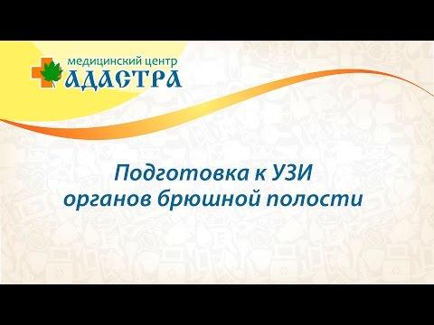 Гепатит план лечения