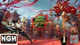 เกมมือถือไทย 3 <b>Swordsman </b>ตำนานเทพกระบี่