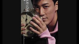 Raymond Lam 林峰 - 4. 明天以後 (After Tomorrow) Ft. Vincy Chan