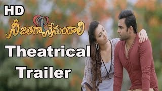 Nee Jathaga Nenundali Latest Trailer - Sachin, Nazia Hussain, Posani Krishna Murali