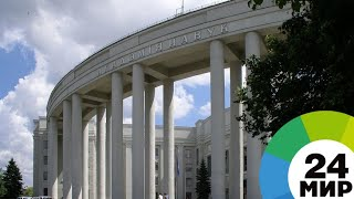 Национальная академия наук Беларуси отмечает 90-летие - МИР 24