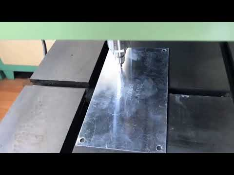 How to engrave and mark round content for your metal product