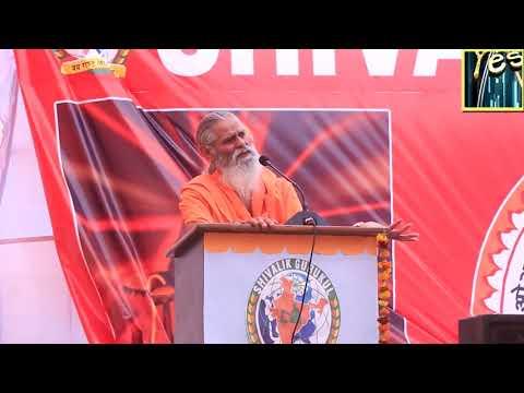 Swami Videh Yogi Ji (Part_1) SHIVALIK GURUKUL,Ambala, Haryana