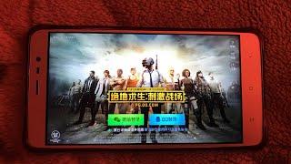 КАК УСТАНОВТЬ Китайский PUBG на телефон, ANDROID, полный процесс установки от А до Я, и пробный бой