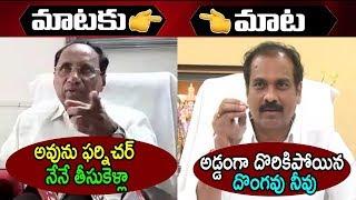 Clash Between Kodela Siva Prasada Rao And Minister Kanna Babu   Cinema Politics