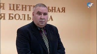 Исполняющим обязанности главврача Окуловской ЦРБ стал руководитель Боровичской районной больницы