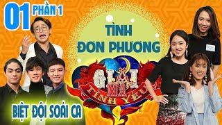 luk-van-mi-soa-trai-long-chuyen-yeu-don-phuong-truoc-dan-soai-ca-dep-trai-gmty-1-phan-1-%f0%9f%8c%b9