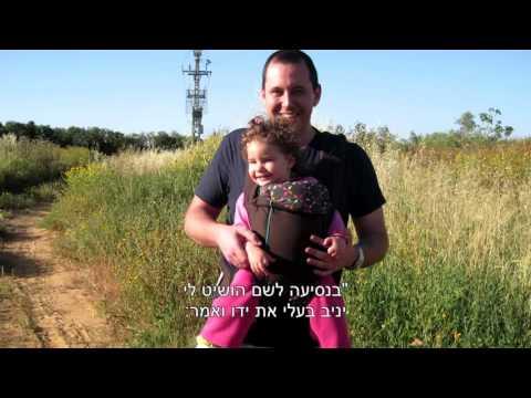 סרטון אימהות - אירוע התרמה למען מלאכיות הדממה - 2015