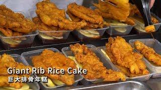 Super giant rib cake! It takes an hour to queue/Shanghai Huangpu