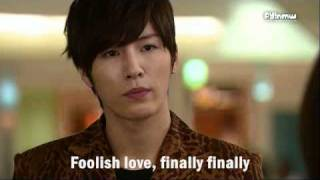 No Min Woo - Sad love [Eng. Sub]