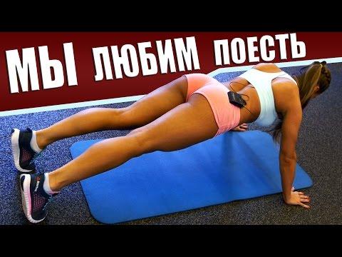Быстро похудеть упражнения для рук