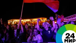 У парламента Армении на митинг собрались тысячи людей - МИР 24
