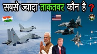 F-15EX VS SUKHOI 30 MKI: Why Boeing wants to sell India F-15EX heavy-duty fighter |india my jaan