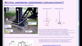 Методика расчёта монтажной и ремонтной оснастки яцков.д