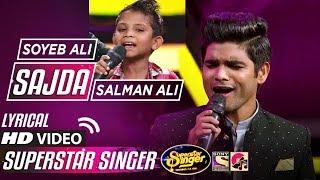 SOHEB ALI - SUPERSTAR SINGER - 2019 - HD   - YouTube