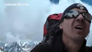 """Покоритель Эвереста о к./ф. """"Эверест"""""""