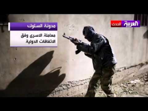 الجيش الحر ينشر مدونة سلوك لاحترام حقوق الإنسان