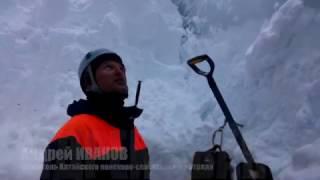 Продолжаются поиски туриста на леднике Маашей