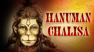 Veer Hanuman Chalisa Remix Jai Hanuman Gyan Gun Sagar With English Lyrics
