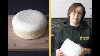 Сыр сулугуни в домашних условиях / рецепт