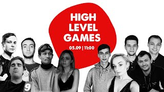 High Level Games 2020: Киев, серия 5