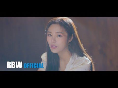 Whee In - Heeojija
