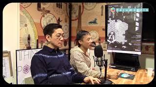花冧電台《新節目》ep110 – 親歷自然療法與爭議(1):膠性銀
