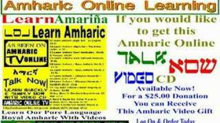 Amharic Online Video Lessons - Learn Amharic Now!