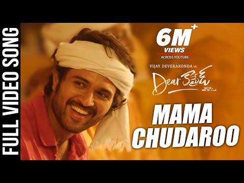 Mama Chudaroo Video Song Dear Comrade Telugu Vijay Deverakonda Rashmika Bharat Kamma