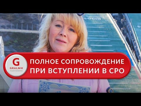 Отзыв ООО «Росинжиниринг Эксплуатация», Сочи